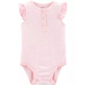 婴儿条纹小飞袖包臀衫