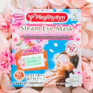 $10.26 MegRhythm Gentle Steam Eye Mask@ Walmart