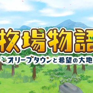 《塞尔达无双》试玩版上线Nintendo Mini 直面会汇总,《牧场物语》新作公布