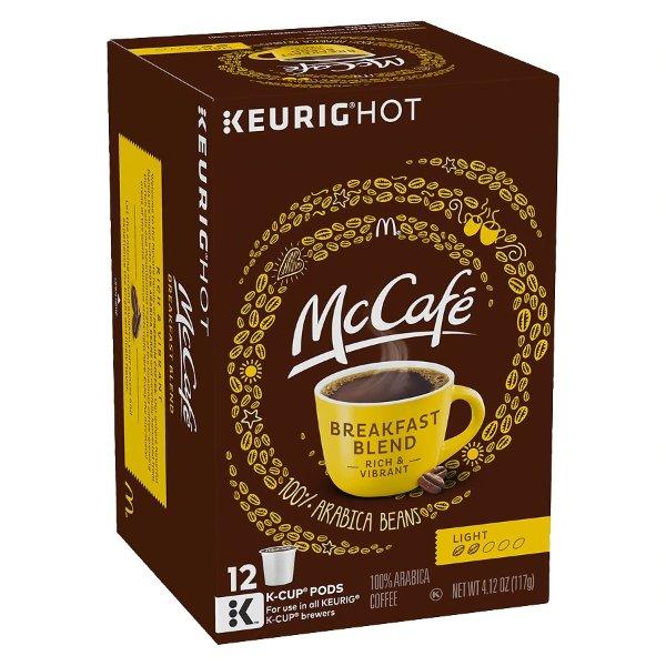 早餐咖啡胶囊 12颗
