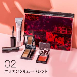 直邮美国到手价$31.6KATE 日亚会员日纪念彩妆套装 三色可选 热卖