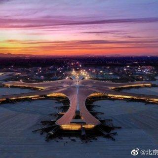 世界顶尖设计的单体航站 快来康康吧新世界7大奇迹之一 北京大兴国际机场正式投入使用