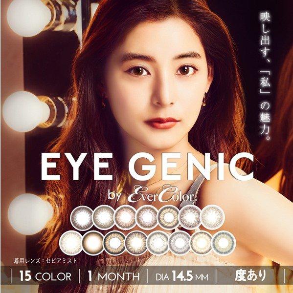 EverColor 超舒适月抛美瞳 15色可选 有度数(2盒装1盒一片)