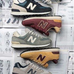 低至8折+包邮New Balance官网 特价区女款运动鞋、复古休闲鞋上新