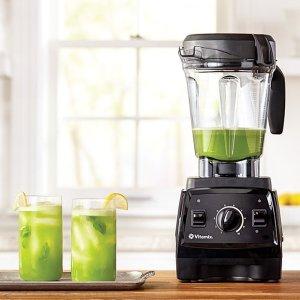 $334.99(原价$629.00) 史低价!限今天:Vitamix 7500 顶级多功能食物破壁料理机