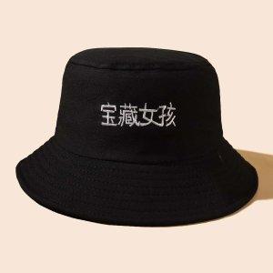 SheIn宝藏女孩必入帽子