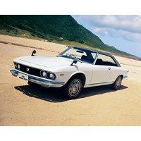 Mazda Luce Coupe 折纸模型免费下载