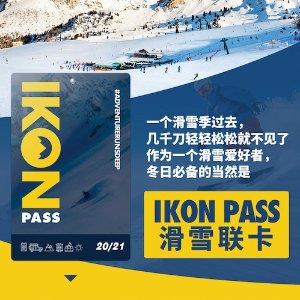 Extra $100 OffIkon Pass Ski Tickets