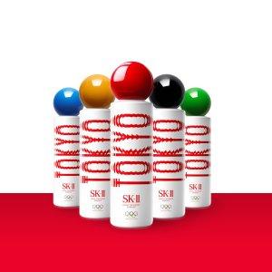 满送3件限定版胸针+6件套好礼SK-II  限定版神仙水发售 收运动会限定版