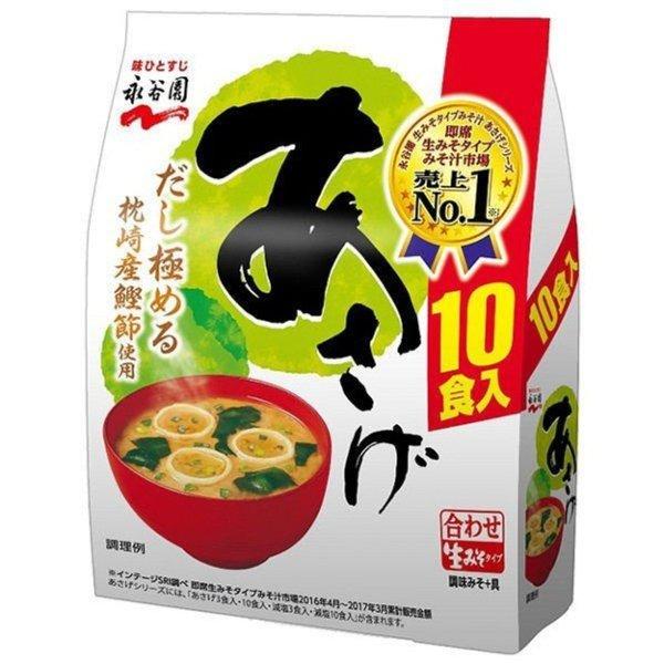 日本NAGATANIEN 永谷园 调味味增汤大豆酱汤料包 16.6g*10包入