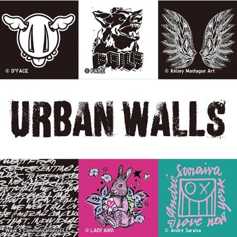 €14.9起成为街头艺术家Uniqlo X Urban Walls城市墙联名系列上市