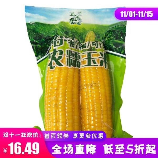 三燕釜米裕农糯玉米420克