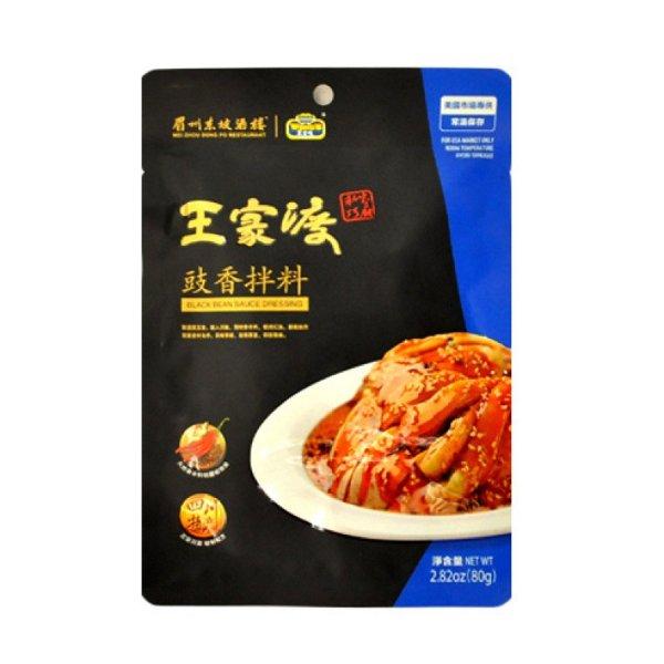 王家渡 豉香拌料 80g