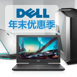 Save Big Dell December Deals