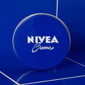 定价低+5.7折 不走心送礼首选NIVEA  小蓝罐万能润肤霜白菜价 随便送送老公男票挺好的