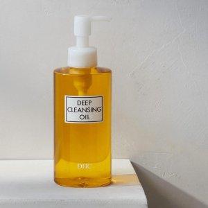无门槛7.5折 橄榄唇膏$13DHC 日系护肤 唇膏界的常青树 祛除黑头的卸妆油、洁颜粉