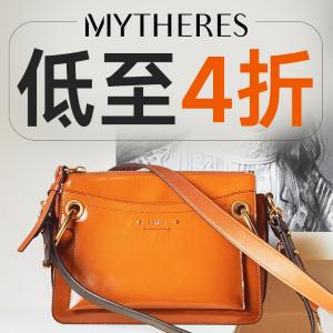 低至4折 断货快捡漏速来Mytheresa官网 超多服饰包包热卖 收RV、BBR、Chloe等