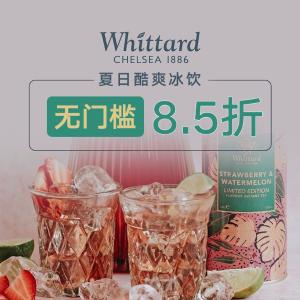 无门槛8.5折或买3免1满额赠热巧独家:Whittard 清爽一夏 冰茶、生椰拿铁、奶昔 英式伴手礼好价