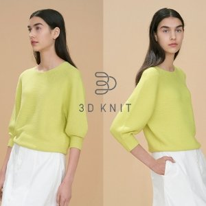 As Low as $14.9Uniqlo New 3D-Knit Collection