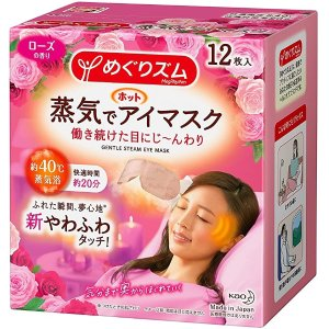 花王 蒸气发热眼罩 玫瑰香 12片装