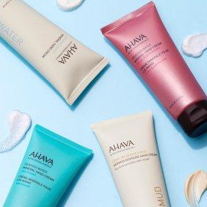 BOGOAHAVA Skincare Beauty Sale