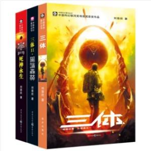 每满¥150减¥40+满额运费5折可配送全球 京东精品图书黑五好价 美帝也能好价买国内图书