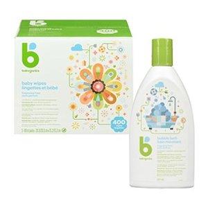 低至6.5折babyganics 儿童洗护、尿不湿
