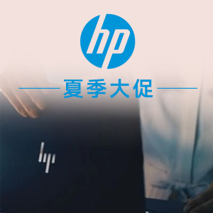 学生最高享6.5折 笔记本£553起HP惠普 Envy13 笔记本电脑2020新版热卖中
