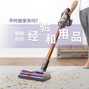 原创征文#做点家务#一周做几次家务?都用到什么清洁产品了?