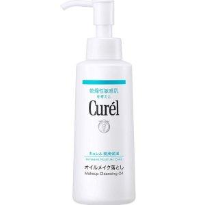 2个直邮美国到手价$33.3Curel 珂润 敏感肌 浸润保湿 卸妆油 150ml 热卖