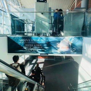 海蓝之谜机场专柜体验之肯尼迪 | 贵妇の旅行套装【多图慎点】