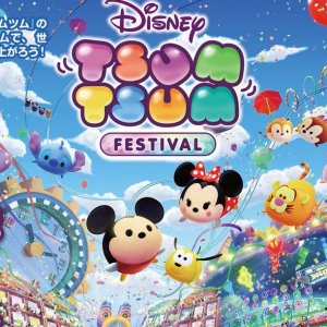 腾讯携手任天堂参展 ChinaJoy【7/25】NS 聚会新宠《迪士尼 Tsum Tsum 嘉年华》10月发售