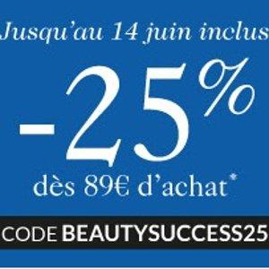 满€89享7.5折Beauty Success 父亲节全场大促 Chanel、娇兰等大牌齐聚