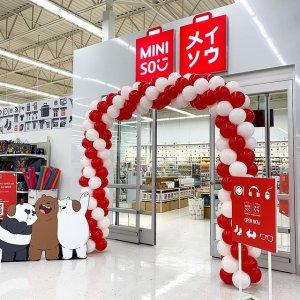 低至5折 多买多优惠最后一天:MINISO 名创优品 日用精品百货 超多联名商品选择