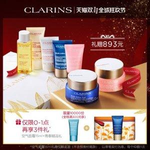 Clarins 两件套日间面霜/乳液+晚霜滋养