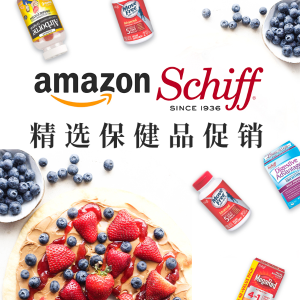 Up to 23% OffSchiff May Featured Deals @Amazon