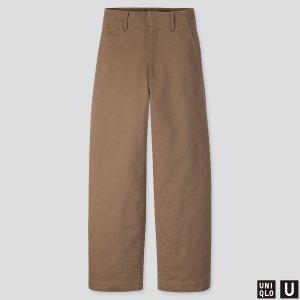 U系列 米色宽腿休闲裤