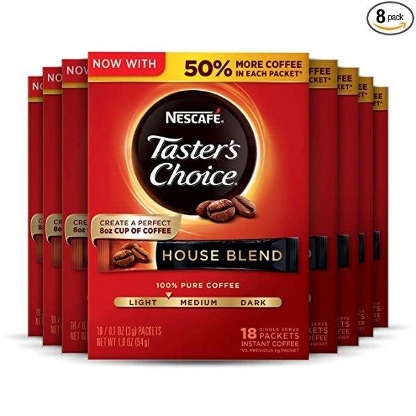 Taster's Choice 招牌速溶咖啡粉 共144包