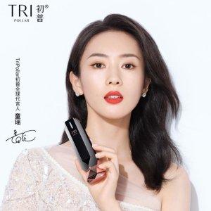 7.2折 Stop Eye美容仪套装€166.28Tripollar 全线热卖 跟素颜女神王丽坤一起拥有童颜肌