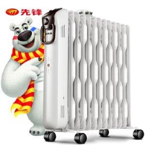 到手¥359先锋 电热油汀 13片节能省电 DYT-SS2