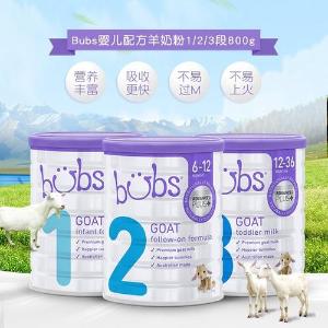 送赠品+满AU$39包税免邮中国Bubs 奶粉辅食精选,婴幼儿羊奶粉1、2、3段热卖