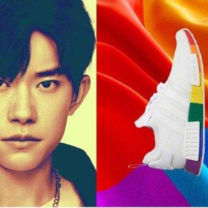 优势定价,变相8折新品上市:Adidas官网 Pride系列彩虹NMD上架