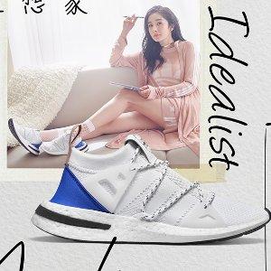 低至4.5折 £45史低价入Arkynsize? 精选adidas运动鞋、运动服七夕特卖