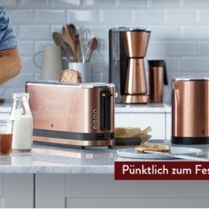 烧水壶 搅拌机 吐司机都可以收WMF 福腾宝厨具 厨房小家电 全场5折