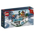 【免费兑换】LEGO官网 满赠优惠券 滑冰场套装