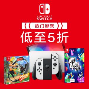 5折起 新款Switch现货抢购