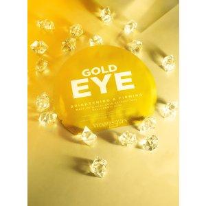 Vitamasques黄金眼膜