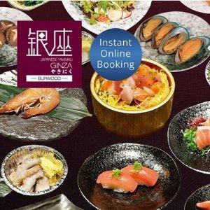 $88(原价$119.6)双人餐悉尼 Ginza Yakiniku Burwood 银座日料自助加烤肉