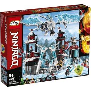Lego忍者:放逐君王的城堡 (70678)
