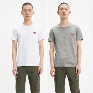 Levi's® Chest Logo Tee Shirt (2-Pack)